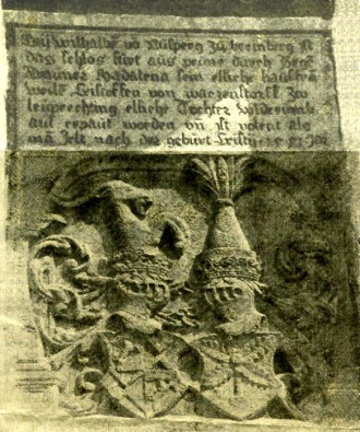Watzmannsdorfer Wappen, Schloss Furth bei Haus im Wald